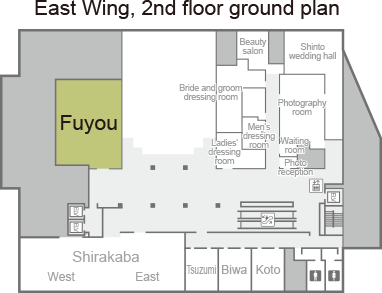 [East Wing, 2nd floor ground plan] Fuyou.