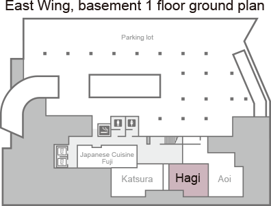 [East Wing, basement 1 ground plan] Hagi.