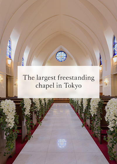 The largest freestanding chapel in Tokyo