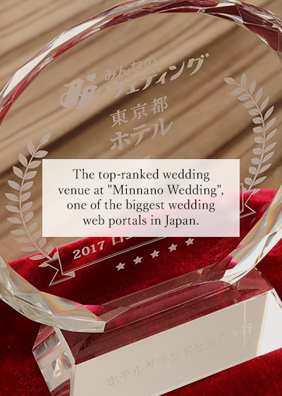 The top-ranked wedding venue at 'Minnano Wedding', one of the biggest wedding web portals in Japan.(opens in new tab)